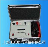 高压开关回路电阻测试仪 JD-100/200A
