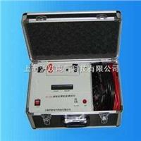 高压开关回路电阻测试仪|开关回路电阻测试仪 JD-100A
