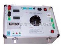 電流互感器變比測試儀 電流互感器變比測試儀