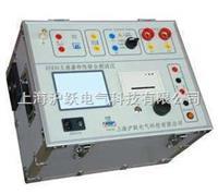 互感器特性綜合測試儀廠家 HY-806A