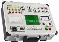 高壓開關綜合測試儀 HY8050