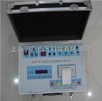 高压开关动作特性测试仪 高压开关动作特性测试仪