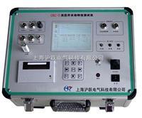 高压开关综合特性测试仪 GKC-D