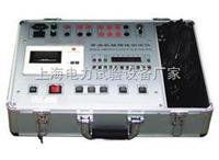 GKC-F高压开关机械特性测试仪 GKC-F