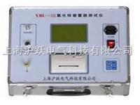 避雷器測試儀|氧化鋅避雷器測試儀 YHX—H
