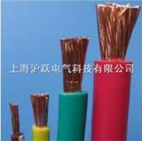 硅橡胶电缆 60245 IEC 03(YG)