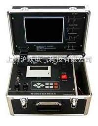 電纜故障測試系統 HY-2008