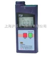 袖珍式硫化氢检测报警仪 MJH2S