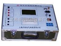 全自動變壓器變比組別測試儀 BZC