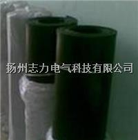 高壓絕緣墊生產廠家,絕緣地毯價格