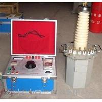 MLTC-50交直流高壓試驗變壓器 MLTC-50