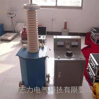 MLTC-50交直流高压试验变压器
