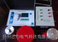 變頻串聯諧振試驗裝置,揚州變頻串聯諧振試驗裝置生產廠家