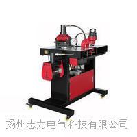 DHY-200三合一母線加工機(紅) DHY-200
