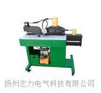 DHY-300三合一母線加工機 DHY-300