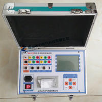 高压开关断路器动特性测试仪 GKC-F型