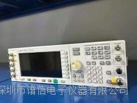 6G信號發生器E4438C 4438C