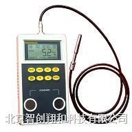 鐵素體含量檢測儀 SP10A