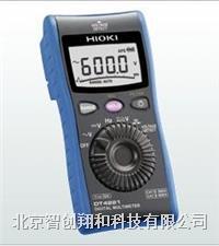 日置數字萬用表DT4221-20(電力工程) DT4221-20