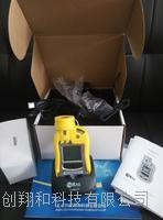美國華瑞ToxiRAE Pro有毒氣體檢測儀