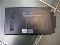 飛利浦 CDM-TD 35W電器箱 CDM-TD