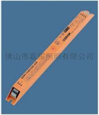 歐司朗鎮流器 EZP5 2*14W電子鎮流器 EZP5 2*14W