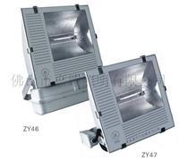 亞明投光燈 ZY46-N1000b/tc一體化投光燈 ZY46-N1000b/tc