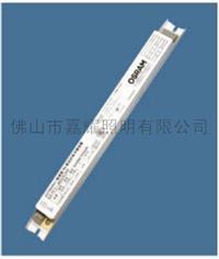 歐司朗 EZ-T5 3*14W熒光燈電子鎮流器  EZ-T5 3*14W