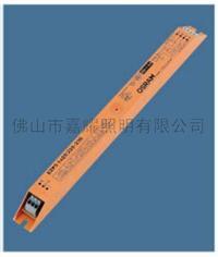 歐司朗 EZP5 28W光管鎮流器  EZP5 28W