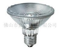 飛利浦 Par30S 100W鹵素燈 Par30 100W