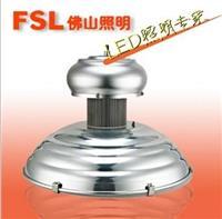 佛山照明LED工礦燈具 FSL  LED