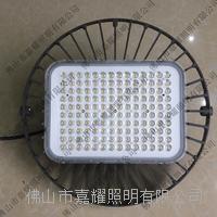 飛利浦BY698P 160W LED高天棚燈 飛利浦BY698P 160W LED高天棚燈