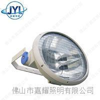 佛山嘉耀 JY 403-1000W雙端金鹵燈具 JY 403-1000W
