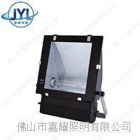 佛山嘉耀 JY 210-1000W高桿泛光燈  JY 210-1000W