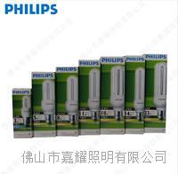 飛利浦標準型節能燈3W 2U 飛利浦E14燈頭節能燈