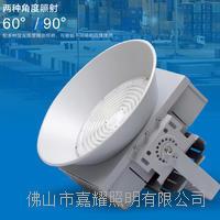 世紀亞明照明LED塔吊燈有哪些功率400W/600W/800W/1000W ZY701