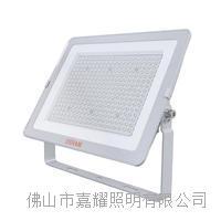 歐司朗皓睿LED投光燈 歐司朗投光燈