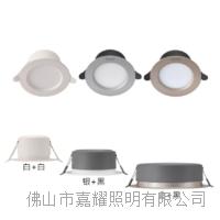 飛利浦品婳LED金屬筒燈 品婳筒燈