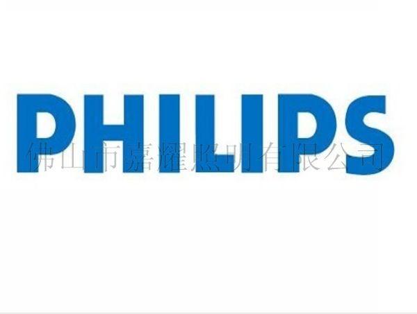 飛利浦-PHILIPS