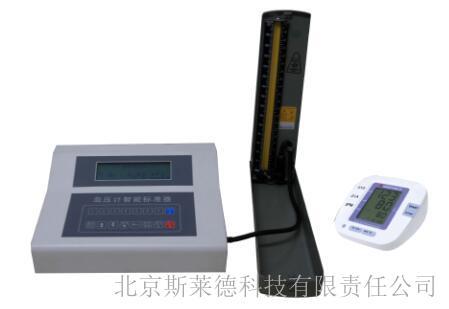血压计检定仪