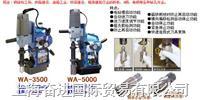 WA-3500磁座钻