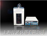 超聲波細胞粉碎機 96-II