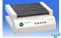 血液混勻器/臺式血液混勻器 TYMR-II 七滾型