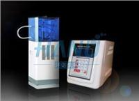 深圳杯式超聲波細胞粉碎機HN98-IIB HN98-IIB
