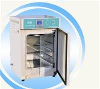 吉林隔水式培養箱  GH400