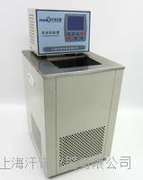北京低溫恒溫循環水槽DC-0530 DC-0530
