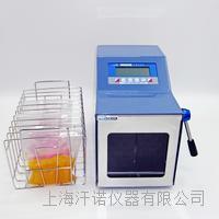 無菌均質器加熱消毒型 HN-12N