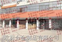 6061进口铝合金板料_折弯90度铝板_6061铝材的价格行情
