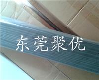 深圳含膠中壁管