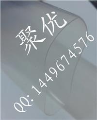 PFA熱縮管 Φ2.0mm--Φ180mm